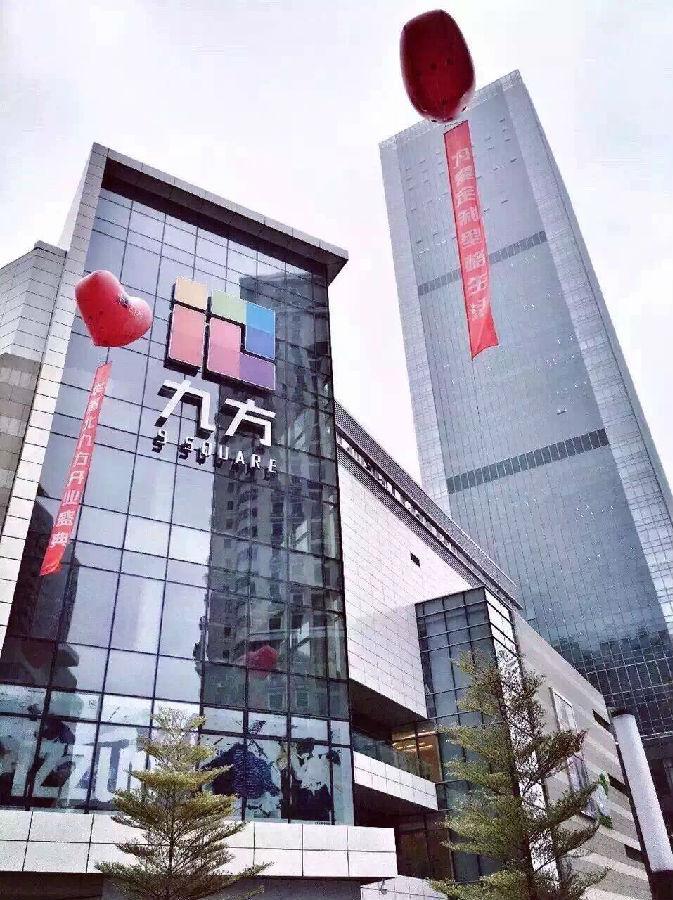 深圳华强北九方-华阳国际设计集团图片